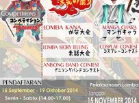 D'JaFU (The Japan Festival of Udayana) - Taman Gong Perdamaian Kertalangu, 6 November 2016