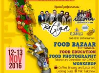"Foodcraft ""When Food Meets Technology"" - Plaza Pasar Ngasem, 12 - 13 November 2016"