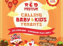 Calling Baby & Kids Tenants: Red Festive - Emporium Pluit Mall, 23 Jan - 05 Feb 2017