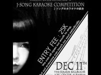 J-Song Karaoke Competition Starnifest