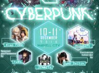 "Choco Days ""Cyberpunk"" - Marvel City Surabaya, 10 - 11 Desember 2016"