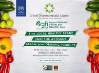 Organic Green Healthy (OGH) Expo - Grand City Mall Surabaya, 16 - 18 Desember 2016