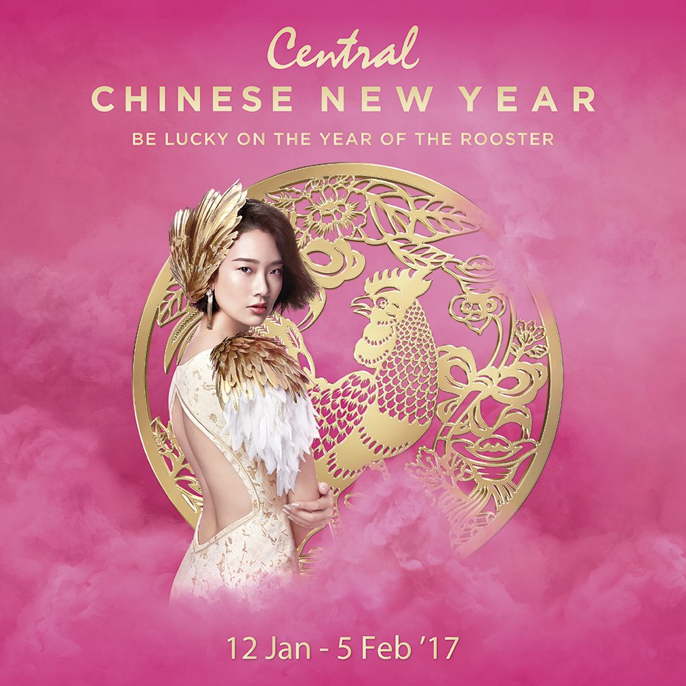 Central Chinese New Year, Periode 12 Januari - 5 Februari 2017