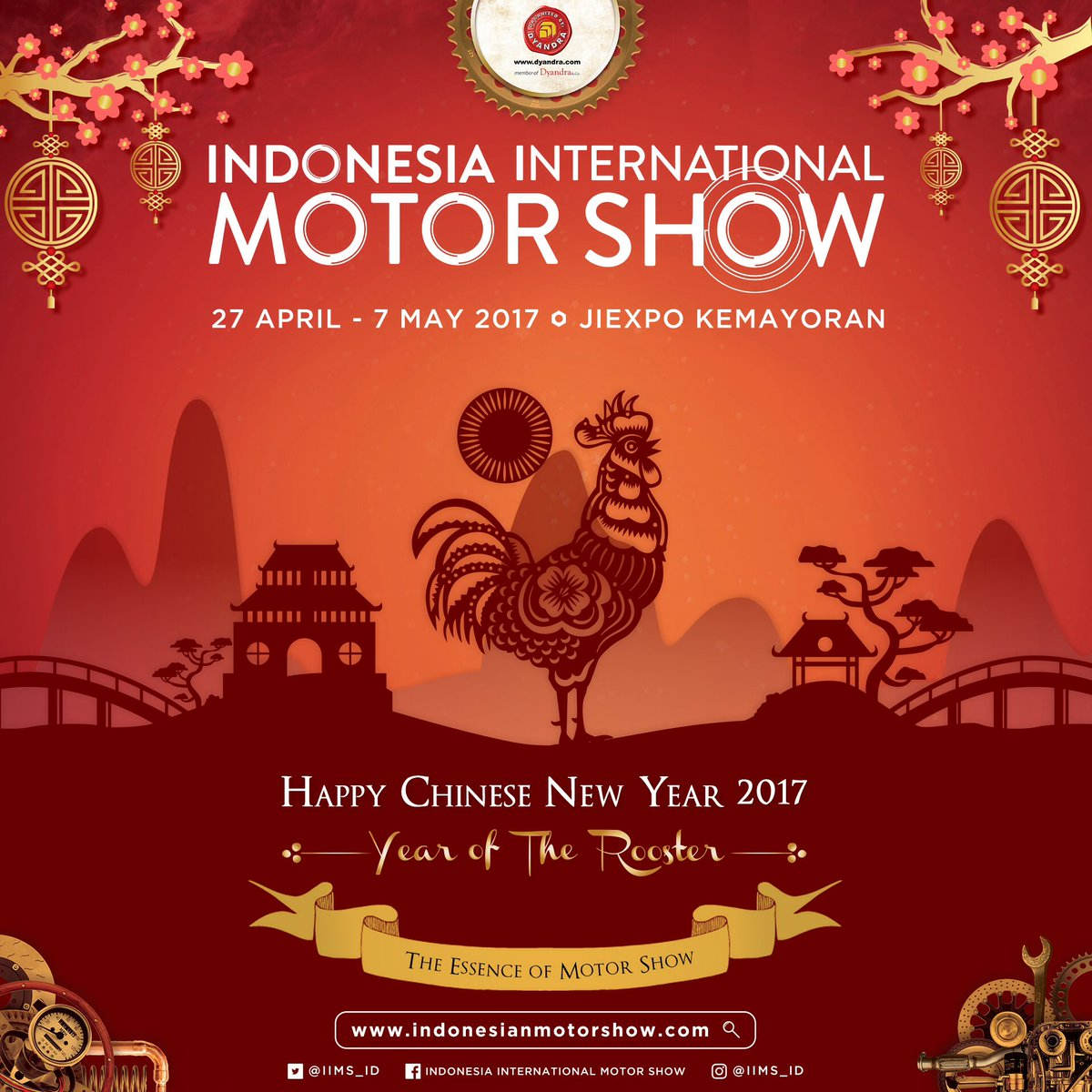 Indonesia International Motor Show - JIExpo Kemayoran, 27 April - 7 Mei 2017