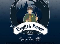 English Parade - Universitas Brawijaya, 05 - 07 Mei 2017