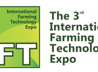 International Farming Technology - Jakarta International Expo, 28 -30 September 2017
