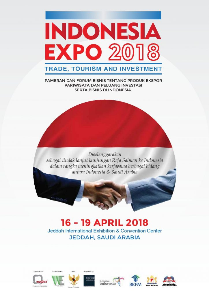 Indonesia Expo - Jeddah International Exhibition and Convention Center, 16-19 April 2018
