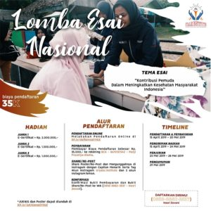 Iyale Institute : Lomba Esai Nasional
