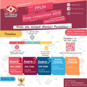 PPIJK Essay Competition 2019